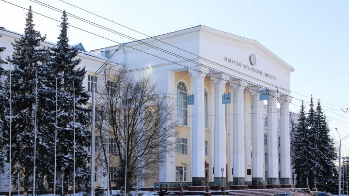 Экономист — о слиянии БашГУ и УГАТУ: «В чем цель этого объединения?»