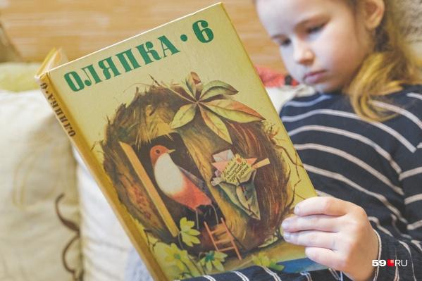 «Оляпки» сохранились во многих семьях, их читают и современные дети