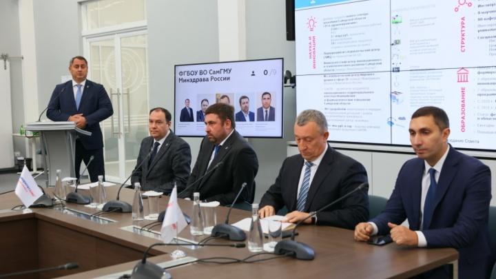 СамГМУ стал обладателем спецгранта в рамках программы «Приоритет 2030»