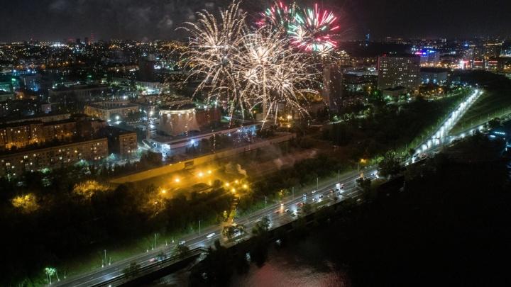 В Красноармейском районе Волгограда в День города прогремит праздничный фейерверк