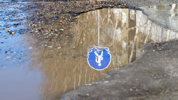 Синоптики рассказали о погоде в апреле — Сургуту не повезло