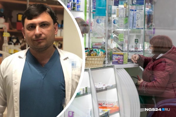 Борис Бриль рассказал о препаратах, доступных россиянам на аптечных прилавках