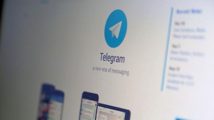 Подписывайтесь, пока не запретили: UFA1.RU возвращается в Telegram