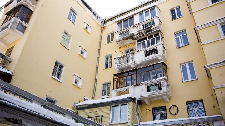 «Он больше готов»: реновация жилья в области начнется с Ярославля