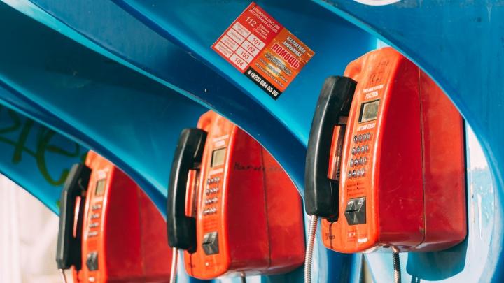 В Омске и области с улиц уберут 614 бесплатных таксофонов