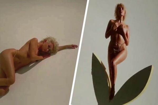 Клава Кока показала откровенные кадры со съемок для Playboy