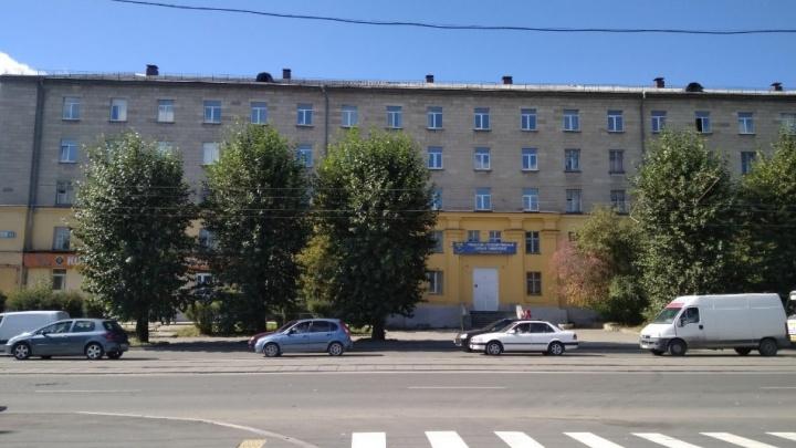 В Екатеринбурге сделают капитальный ремонт общежития горного университета