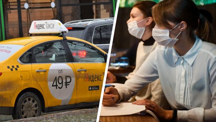 Правительство заставит вакцинироваться в Екатеринбурге официантов, продавцов и таксистов