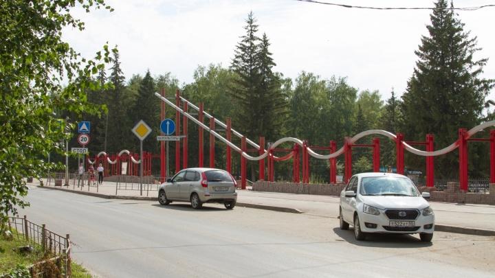 В Советском парке переделывают новую входную группу