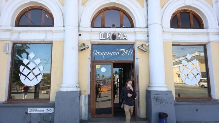 Мэрия Челябинска через суд намерена добиться приостановки работы бара «Шишка»