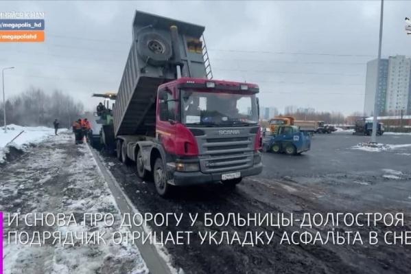 Конец октября 2020 года, работы на дороге 2П-2 в Нижневартовске ведет АО «ГК «Северавтодор»»