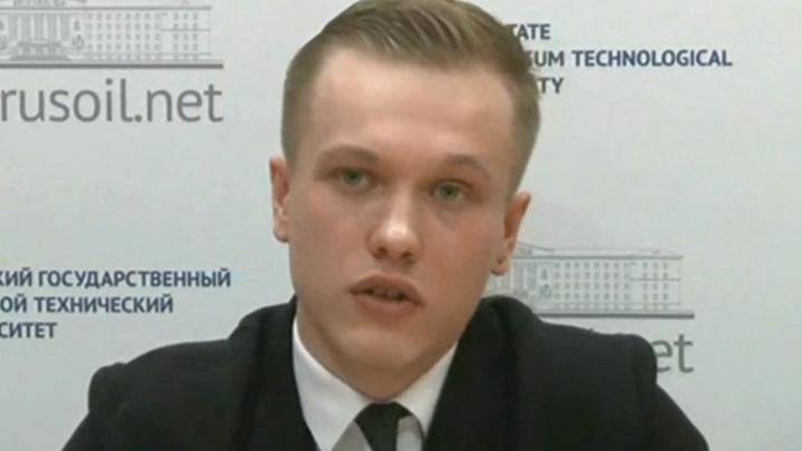 Студент из Уфы в прямом эфире спросил Путина о дворце в Геленджике. Вот что ответил президент
