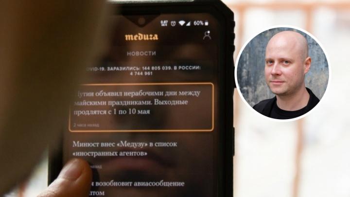 «Нам будет труднее делать нашу работу»: заявление главреда «Медузы» Ивана Колпакова о присвоении статуса иноагента