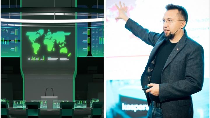 Эксперты Касперского рассказали, как мошенники воруют деньги с банковских карт и вашу цифровую личность