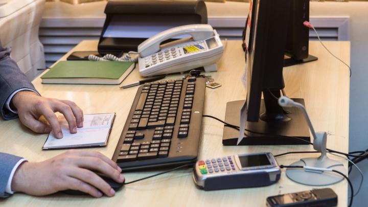 Новосибирцы после пандемии нахватали потребкредитов. Показатели больше прошлогодних наполовину