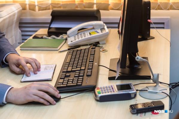 Жители НСО стали активнее обращаться за займами в банки