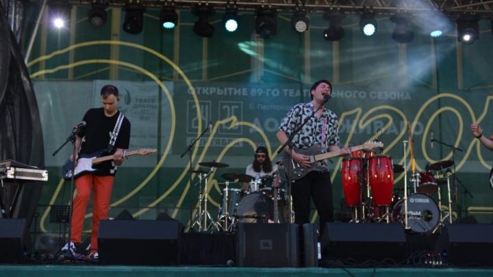 Стрим 29.RU: музыкальный концерт в День города в Архангельске для тех, кто его пропустил