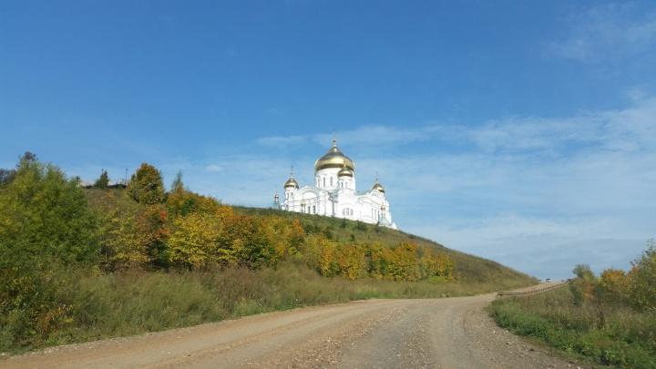 В Прикамье выберут лучшие туристические маршруты