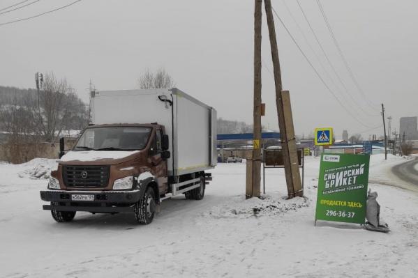 Экологичное бездымное топливо продают на трех мобильных точках