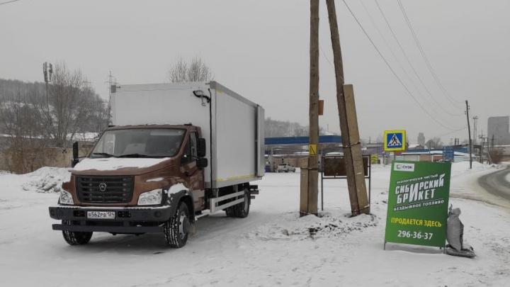 Автолавки с «Сибирским брикетом» этой весной останутся в частном секторе