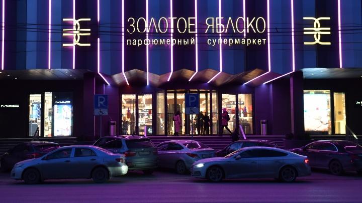Покруче, чем в Екатеринбурге. В «Золотом яблоке» показали свой первый зарубежный магазин