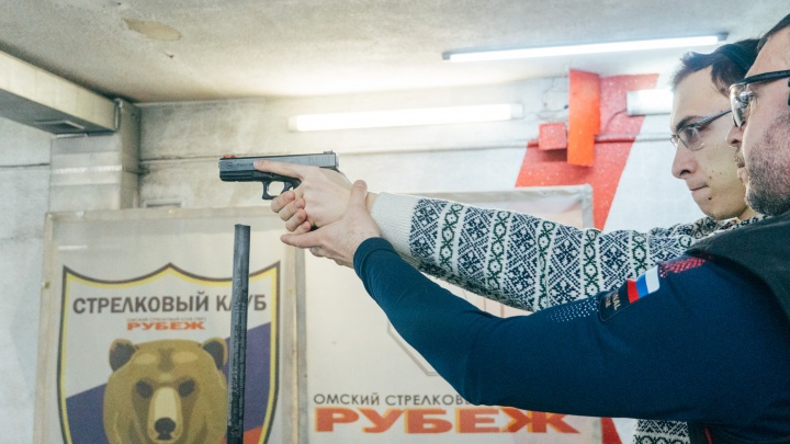 «Бац, бац — и мимо!»: исследуем омские тиры, где уважают огнестрельное оружие
