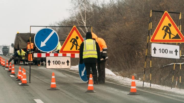 На ремонт «трассы смерти» в Омской области выделили 503 миллиона рублей
