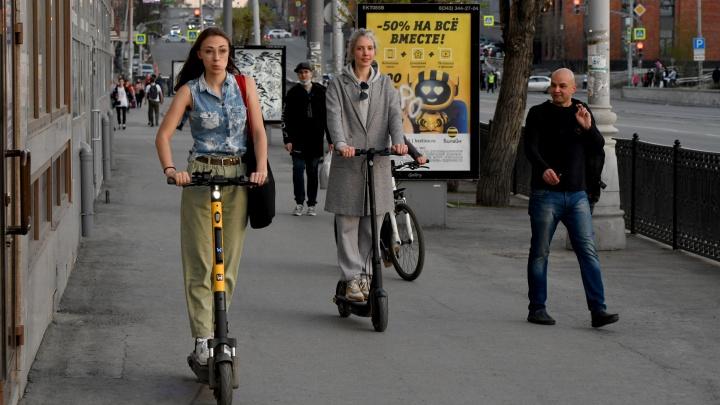 Скорость движения на самокатах в Екатеринбурге ограничили до 15 километров в час