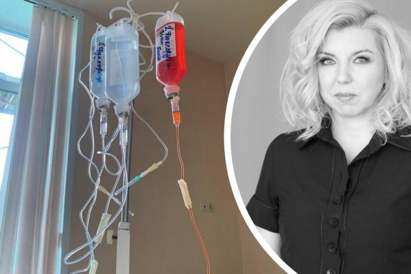 Лариса Бузунова перенесла восемь курсов химиотерапии