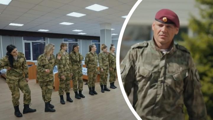 На федеральном канале стартовало реалити-шоу о женщинах в армии — его снимали в Новосибирске