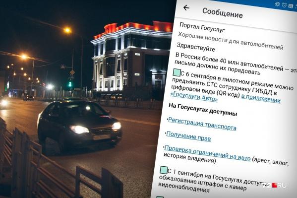 Мужчина рассказал, как протестировал новое приложение и нашел проблему, которая может обернуться большими неприятностями для водителей