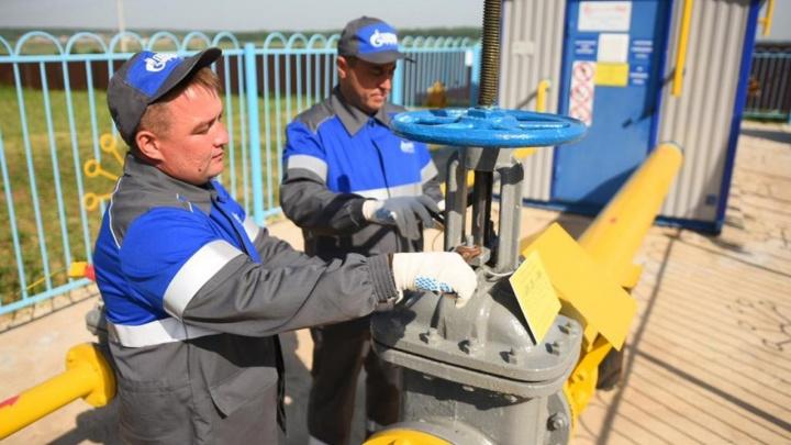 В Башкортостане введен в эксплуатацию межпоселковый газопровод от «Ново-Александровки» до микрорайона Затон