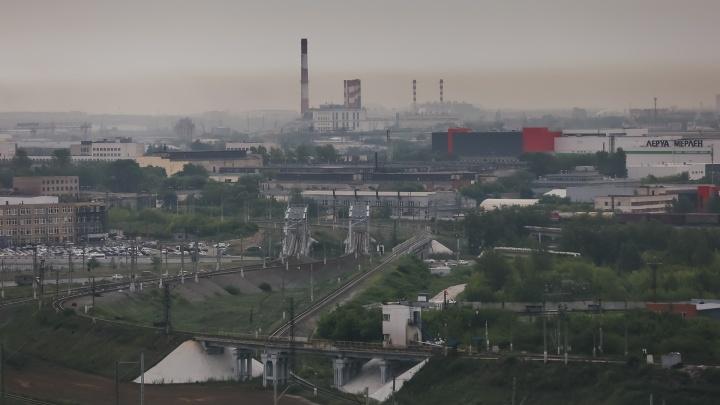 «На горизонте какие-то рыжие полосы»: Челябинск второй раз за неделю накрыло пеленой выбросов