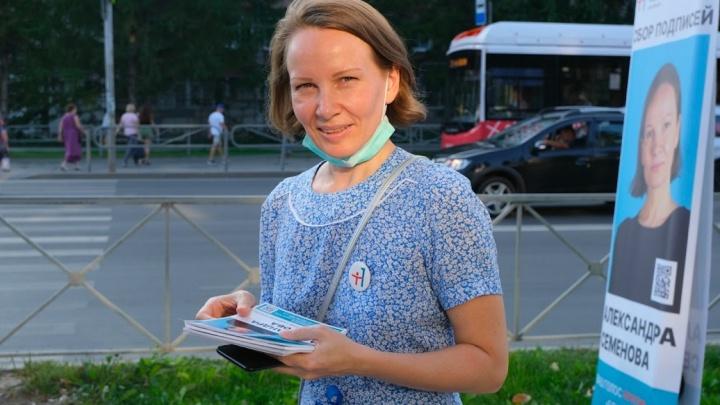 «Данная деятельность — это как терроризм»: суд снял с выборов оппозиционного кандидата Александру Семенову за причастность к штабу Навального