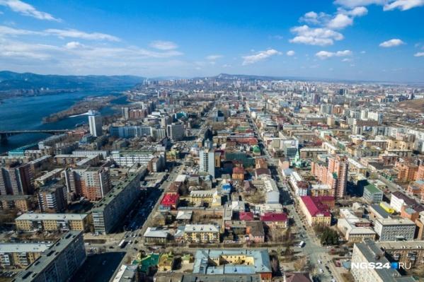 Главы районов Красноярска отчитались о заработках за прошедший год
