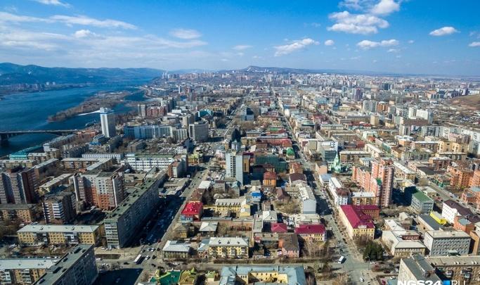 О доходах отчитались главы районов Красноярска. Кто из них самый богатый?