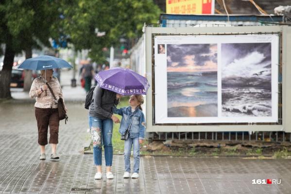 В выходные в Ростове будет и солнечно, и дождливо