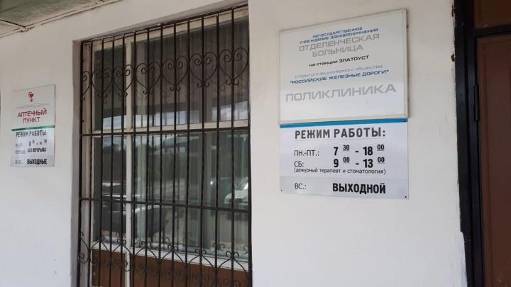 Пенсионера, открывшего стрельбу в поликлинике РЖД в Челябинской области, положили в психбольницу
