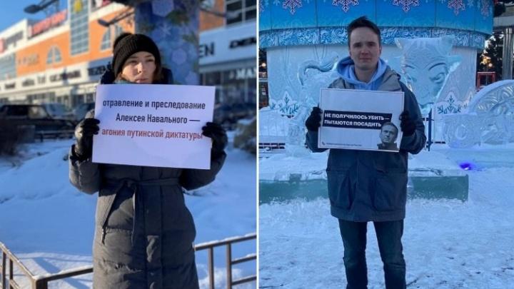 Тюменцы вышли на пикеты в поддержку арестованного Алексея Навального