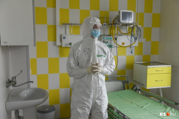 "В регион пришла третья волна коронавируса, и <a href=""https://www.e1.ru/text/health/2021/07/13/70022207/"" class=""_"" target=""_blank"">справляться с ней сложнее</a>"
