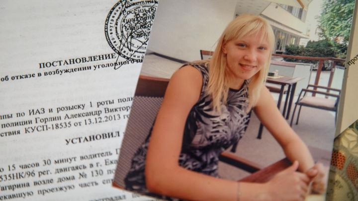 19-летняя студентка из Дегтярска стала инвалидом накануне свадьбы: ее сбила машина
