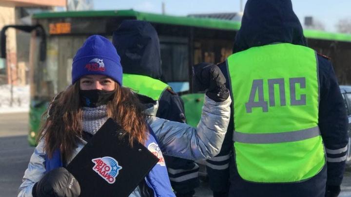 В канун Дня защитника Отечества на улицах города начал работу праздничный патруль