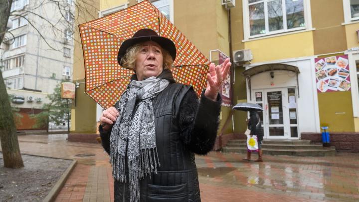Когда в Ростове кончится дождь: прогноз погоды на выходные