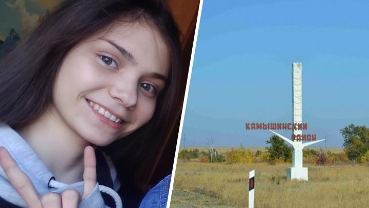 «Ее провожал именинник»: под Волгоградом разыскивают 16-летнюю студентку, пропавшую после дня рождения друга