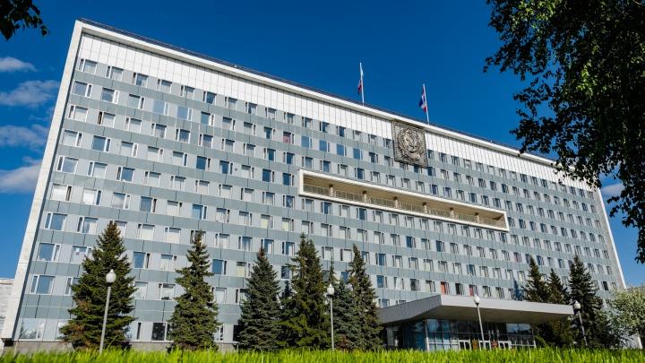 От 368 тысяч до 626 миллионов рублей: депутаты Заксобрания Пермского края отчитались о доходах за год