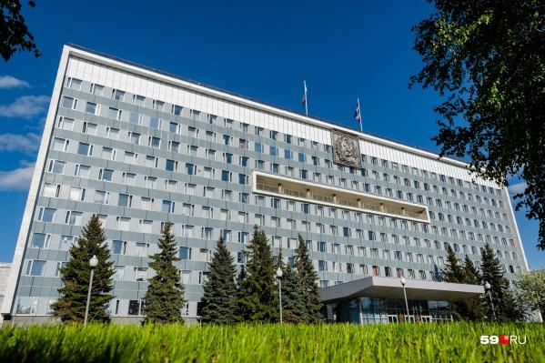 Депутаты Заксобрания рассказали о своих доходах и имуществе