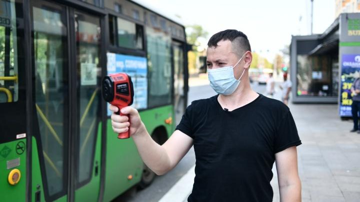 На сиденьях можно готовить еду: измеряем жару в транспорте Екатеринбурга с помощью тепловизора