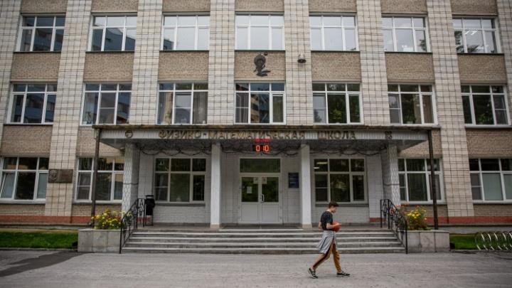 Школа из Новосибирска попала в топ-3 лучших технических школ России