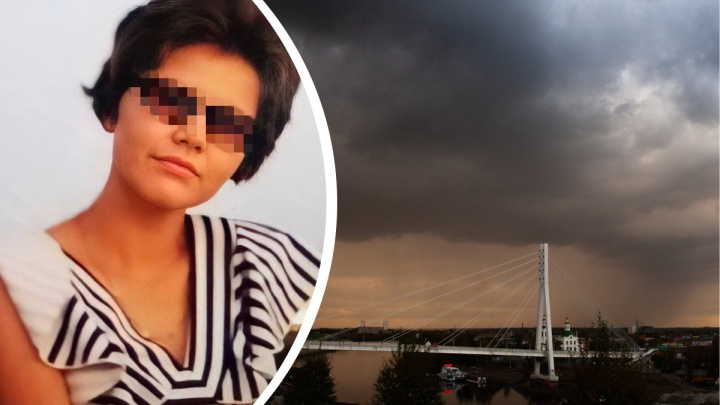 В Тюмени пропала 14-летняя девочка