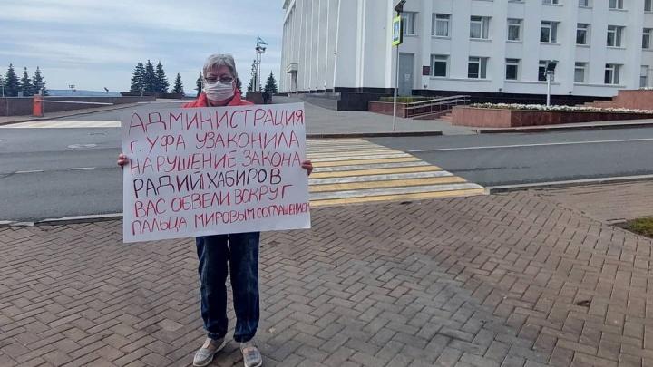 В мэрии Уфы ответили на обвинение жителей в незаконном договоре с застройщиками